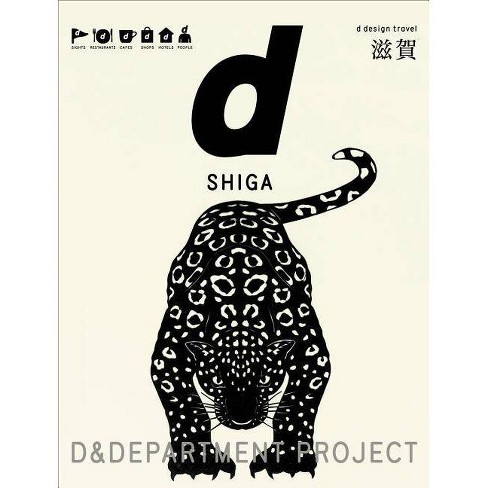 D Design Travel Shiga - by  D&department Project (Paperback) - image 1 of 1
