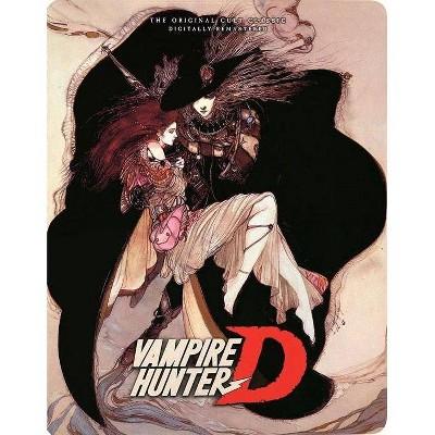 Vampire Hunter D (Blu-ray)(2020)
