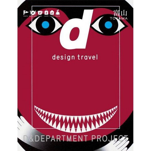 D Design Travel Toyama - by  D&department Project (Paperback) - image 1 of 1