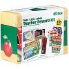 Eureka School Teacher Reward Kit, 6 x 9 x 3-1/8 Inches - image 2 of 2