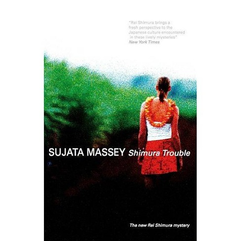 Shimura Trouble - (Severn House Large Print) by  Sujata Massey (Hardcover) - image 1 of 1
