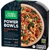 Healthy Choice Frozen Power Bowl Korean Beef - 9.5oz - image 3 of 3