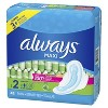 Always Maxi Pads Long Super Absorbency Unscented with Wings - Size 2 - 42ct - image 3 of 4