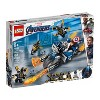 LEGO Super Heroes Marvel Avengers Movie 4 Captain America: Outriders Attack 76123 - image 4 of 4
