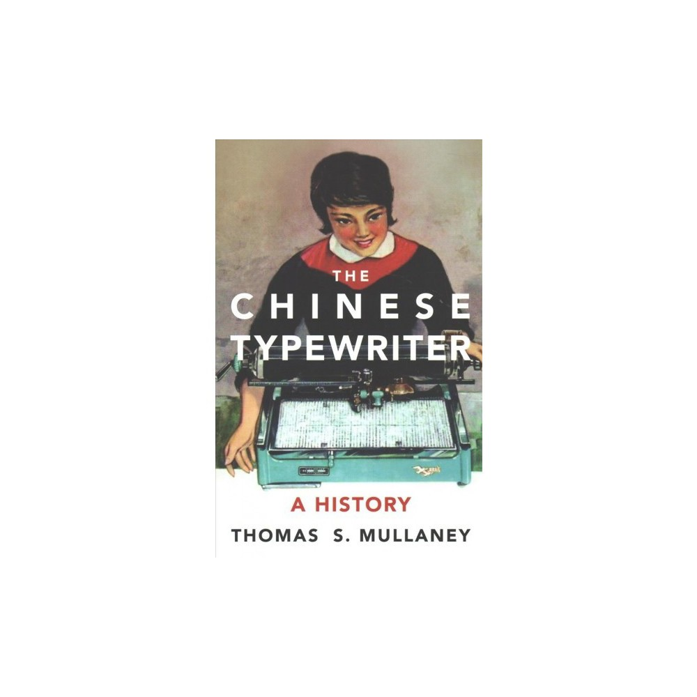 "Chinese Typewriter : A History - Reprint by Thomas S. Mullaney (Paperback) How Chinese characters triumphed over the Qwerty keyboard and laid the foundation for China's information technology successes today. Chinese writing is character based, the one major world script that is neither alphabetic nor syllabic. Through the years, the Chinese written language encountered presumed alphabetic universalism in the form of Morse Code, Braille, stenography, Linotype, punch cards, word processing, and other systems developed with the Latin alphabet in mind. This book is about those encounters—in particular thousands of Chinese characters versus the typewriter and its Qwerty keyboard. Thomas Mullaney describes a fascinating series of experiments, prototypes, failures, and successes in the century-long quest for a workable Chinese typewriter. The earliest Chinese typewriters, Mullaney tells us, were figments of popular imagination, sensational accounts of twelve-foot keyboards with 5,000 keys. One of the first Chinese typewriters actually constructed was invented by a Christian missionary, who organized characters by common usage (but promoted the less-common characters for ""Jesus to the common usage level). Later came typewriters manufactured for use in Chinese offices, and typewriting schools that turned out trained ""typewriter girls"" and ""typewriter boys."" Still later was the ""Double Pigeon"" typewriter produced by the Shanghai Calculator and Typewriter Factory, the typewriter of choice under Mao. Clerks and secretaries in this era experimented with alternative ways of organizing characters on their tray beds, inventing an input method that was the first instance of ""predictive text."" Today, after more than a century of resistance against the alphabetic, not only have Chinese characters prevailed, they form the linguistic substrate of the vibrant world of Chinese information technology. The Chinese Typewriter, not just an ""object history"" but grappling with broad questions of technological change and global communication, shows how this happened. A Study of the Weatherhead East Asian Institute Columbia University"