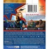 Captain Marvel - image 2 of 2