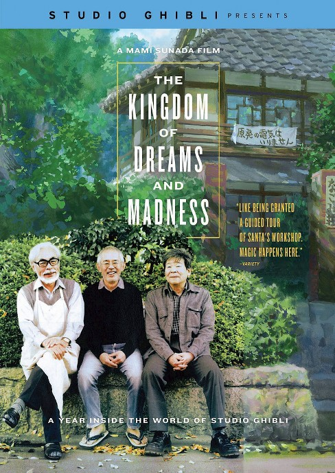 Kingdom of dreams and madness (DVD) - image 1 of 1