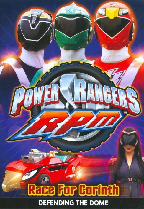 Power Rangers RPM, Vol. 2: Race for Corinth - image 1 of 1
