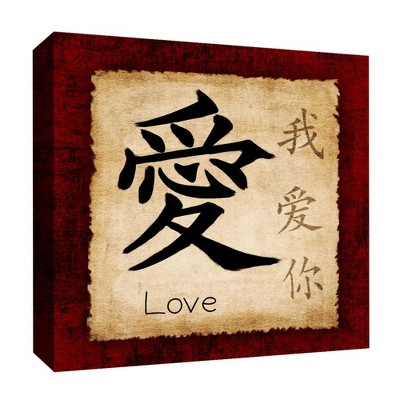 "16"" x 16"" Kanji Decorative Wall Art - PTM Images"