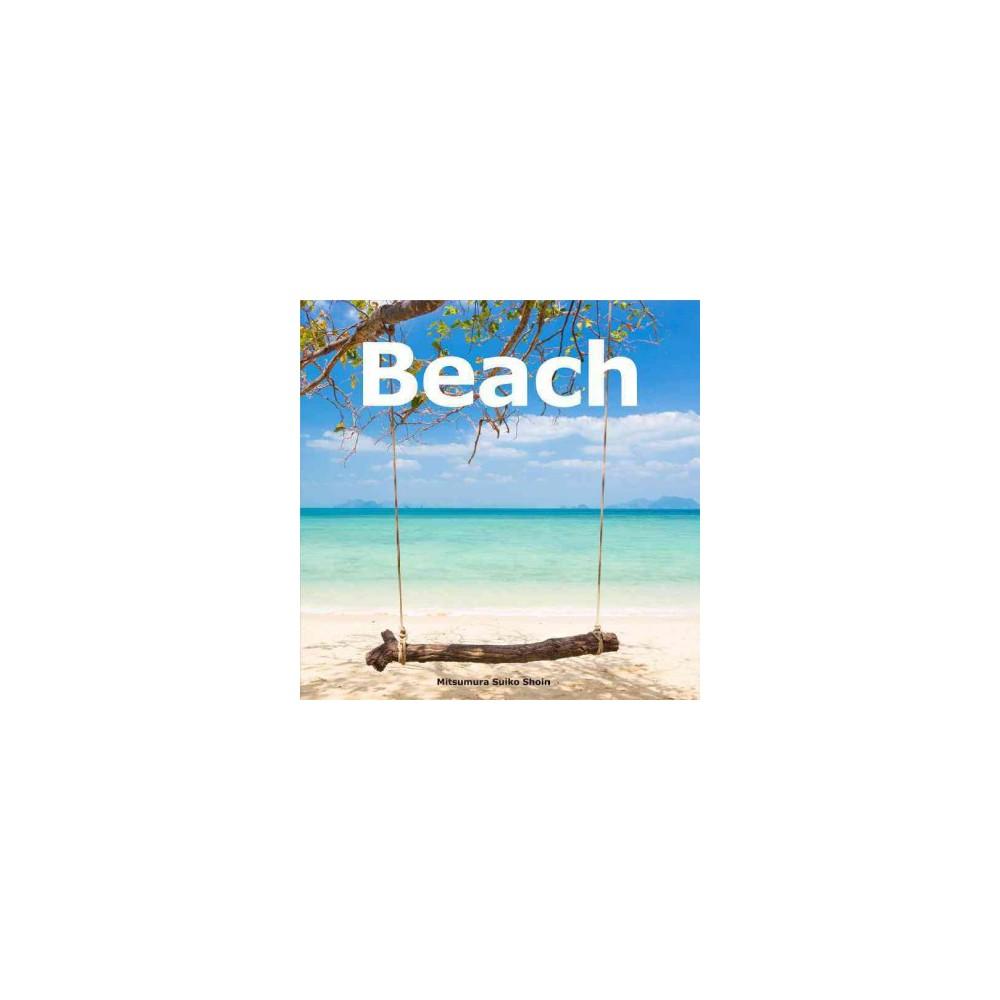 Beach Address Book (Paperback) (Suiko Shoin Mitsumura)