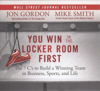 what is win locker