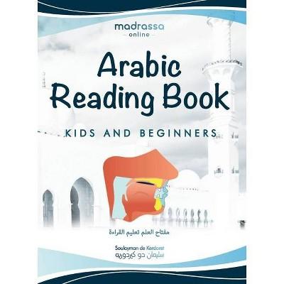 Arabic Reading Book - (Learn Then Teach) by  Soulayman de Kerdoret (Paperback)