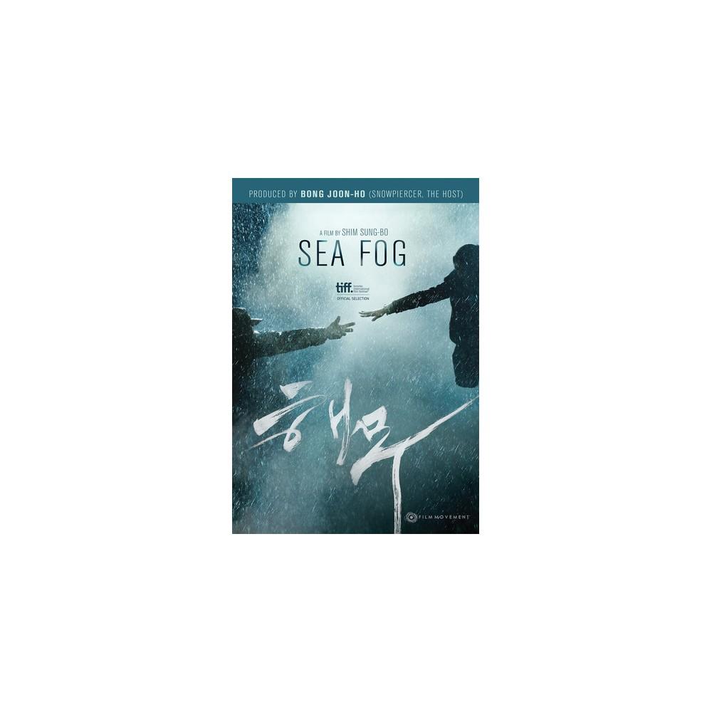 Sea Fog (Dvd), Movies