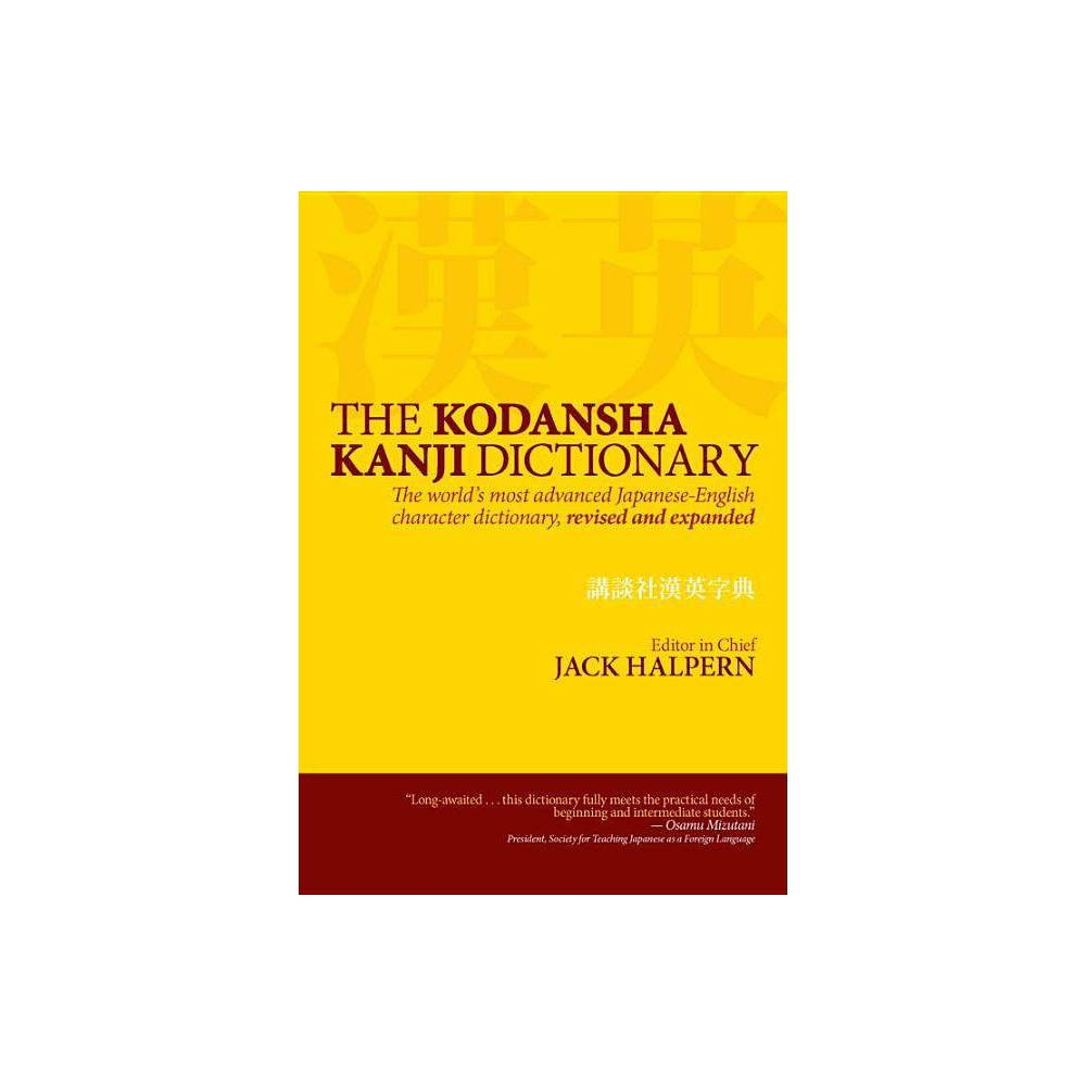 The Kodansha Kanji Dictionary - (Hardcover) The Kodansha Kanji Dictionary -- a revised, expanded edition of Jack Halpern's groundbreaking New Japanese-English Character Dictionary -- is the most complete, linguistically accurate, and up-to-date dictionary of its kind. The culmination of more than twenty years of labor--some one hundred man-years--this authoritative and easy-to-use dictionary has been celebrated the world over by students and teachers of the Japanese language for its wealth of detailed information on the meanings and usages of Sino-Japanese characters. One of the unique features that has made this dictionary so popular is the core meaning, a concise keyword that facilitates an instant grasp of the fundamental concept of each kanji. Along with detailed character meanings, the core meaning helps learners decode unfamiliar compound words from the meanings of their components. Another unique feature is the System of Kanji Indexing by Patterns (Skip), a revolutionary indexing system that makes it possible to locate entries as quickly and as accurately as in alphabetical dictionaries. With Skip, all you need to do to find a kanji is identify the geometrical pattern to which it belongs, then count the strokes in each part of that pattern -- a much speedier process than searching by traditional methods such as by radical. Updates include the integration of 5,458 entry characters -- almost 20 percent more than in the first edition. This includes all the government-prescribed Joyo and Jinmei Kanji, as well as extensive coverage of old and alternative character forms. The new edition also features more readings, meanings, synonym articles, usage notes, and vocabulary items than before. And, in keeping with modern Japanese-language curricula, character and compound readings are shown in kana instead of romanized Japanese. With its wealth of detailed and up-to-date information on kanji meanings, readings, and usages, its accessible new design, its convenient lookup methods (six including Skip), and its added content, this dictionary is certain to satisfy the needs of students, teachers, scholars, translators -- anyone who uses the Japanese language.