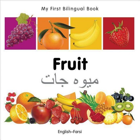 My First Bilingual Book-Fruit (English-Farsi) - (Board_book) - image 1 of 1