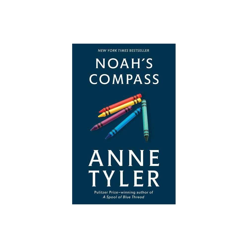 Noah S Comp By Anne Tyler Paperback