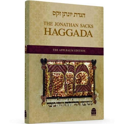 The Jonathan Sacks Haggada - (Hardcover) - image 1 of 1