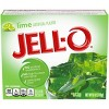 Jell-O Lime Gelatin - 6oz - image 2 of 4