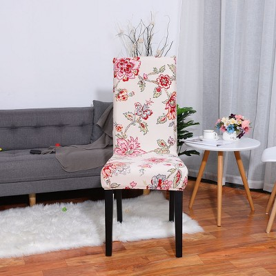 1 Pc Polyester Spandex Floral Print Fit Home Dining Chair Slipcovers Multicolored  - PiccoCasa