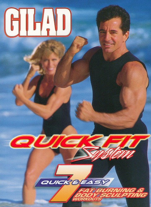 Gilad:Quick fit system 7 fat burning (DVD) - image 1 of 1