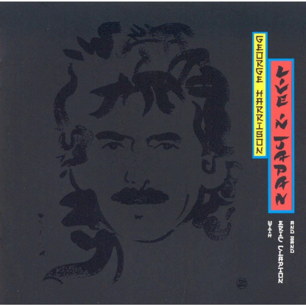 George Harrison - Live In Japan (CD)