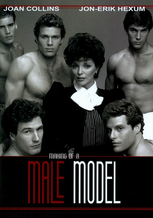 Making of a male model (DVD) - image 1 of 1