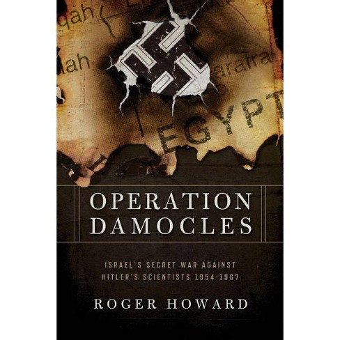 Operation Damocles - by  Roger Howard (Hardcover) - image 1 of 1