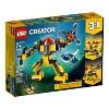 LEGO Creator Underwater Robot 31090 - image 4 of 4