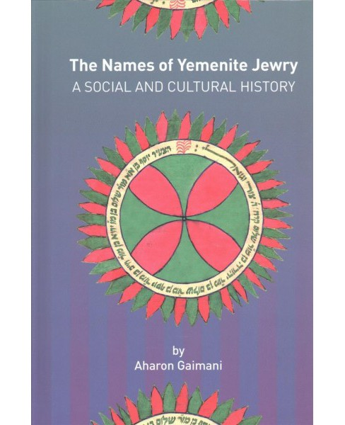 Names of Yemenite Jewry : A Social and Cultural History (Hardcover) (Aharon Gaimani) - image 1 of 1