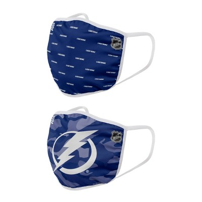 NHL Tampa Bay Lightning Adult Face Covering 2pk