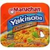 Maruchan Yakisoba Chicken Flavor Noodles 4 oz - image 3 of 3