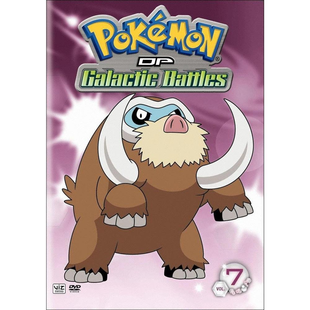 Pokemon Dp Galactic Battles:Vol 7 (Dvd)