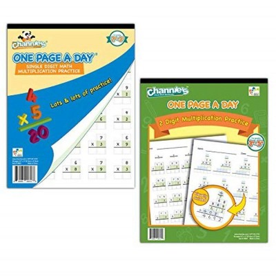 2pk One Page A Day Single and Double Digit Multiplication Math Practice Kit - Channie's