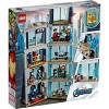 LEGO Marvel Avengers: Avengers Tower Battle Building Toy with Minifigures 76166 - image 4 of 4