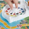 The Game Of Life - image 3 of 4