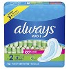 Always Maxi Pads Long Super Absorbency Unscented with Wings - Size 2 - 42ct - image 4 of 4