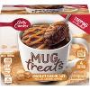 Betty Crocker Mug Treats Chocolate Caramel Cake Mix - 4ct/12.5oz - image 2 of 3
