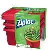 Ziploc Limited Edition Holiday Container - Red - Medium Square - 3ct - image 3 of 4
