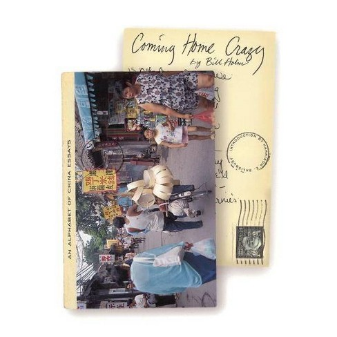Coming Home Crazy (Tr, Reissue) - by  Bill Holm (Paperback) - image 1 of 1