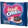 Oreo Love Cookies - 10.7oz - image 3 of 3
