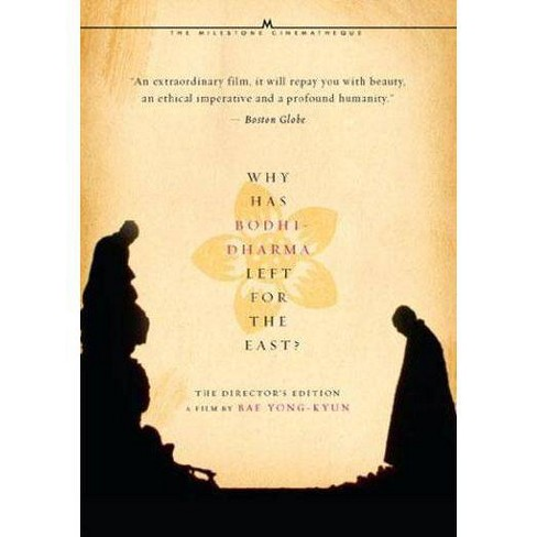 Why Has Bodhi-Dharma Left For The East? (DVD) - image 1 of 1