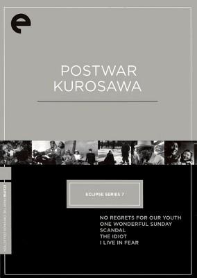 Post War Kurosawa Box: Record Of Living Being Itioot Scandal (DVD)(2008)