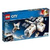 LEGO City Space Lunar Space Station 60227 Space Station Building Set with Toy Shuttle - image 4 of 4