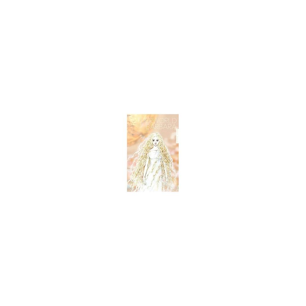 Otherworld Barbara 1 (Hardcover) (Moto Hagio)