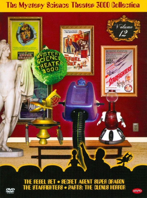 Mst3k collection vol 12 (DVD) - image 1 of 1