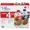 Plum Organics 8pk Mighty 4 Variety Flavor Baby Food Pouches - 32oz - image 2 of 4