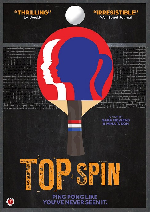 Top spin (DVD) - image 1 of 1