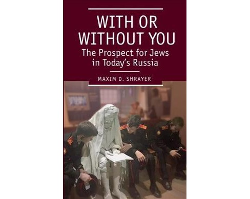 With or Without You : The Prospect for Jews in Today's Russia -  by Maxim D. Shrayer (Paperback) - image 1 of 1