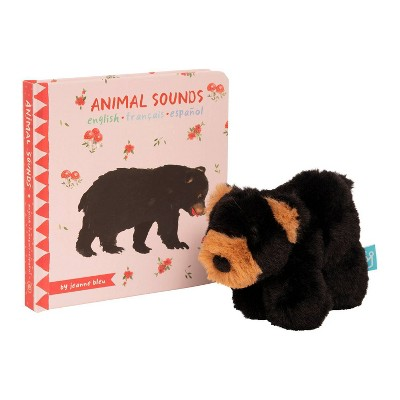 The Manhattan Toy Company Mini Black Bear Gift Set