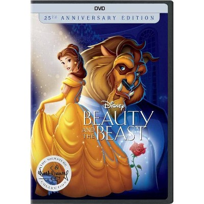 Beauty and The Beast: 25th Anniversary Edition (DVD)